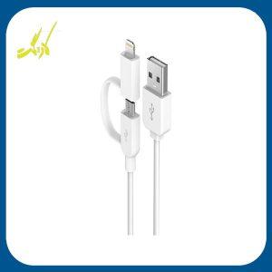 کابل تبدیل USB به لایتنینگ و MicroUSB دویا مدل Smart 2in1 به طول 1 متر